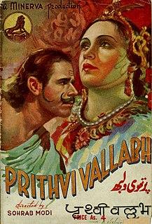 <i>Prithvi Vallabh</i> 1943 Indian film