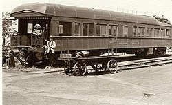 Aham Lincoln (Pullman car) - Wikipedia