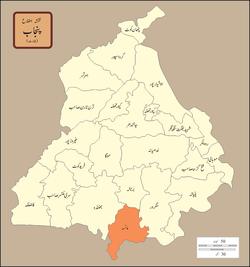 ضلع مانسہ