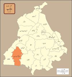 ضلع سری مکتسر صاحب