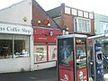 Purbrook Post Office in London Road - geograph.org.uk - 732128.jpg