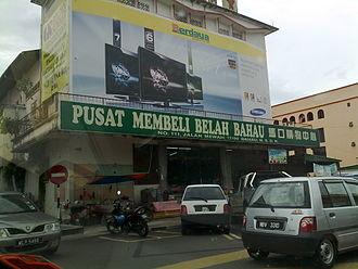 Bahau - Pusat Membeli Belah Bahau is used to be a cinema