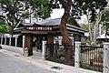 Qidong Street Japanese Houses 20110126.jpg