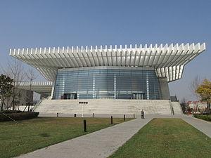 Qingdao Grand Theatre
