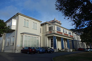Queen Margaret College, Wellington secondary school in New Zealand