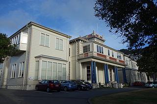Queen Margaret College, Wellington School