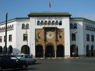 Poste maroc u wikipédia