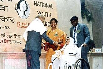 P. V. Narasimha Rao - P. V. Narasimha Rao at an awards function