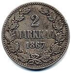 Raha; markka; 2 markkaa - ANT85AV-11 (musketti.M012-ANT85AV-11 2).jpg