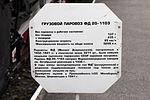 RailwaymuseumSPb-46.jpg