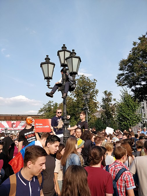 Rally against raising the retirement age (2018-09-09; Moscow) 06.jpg