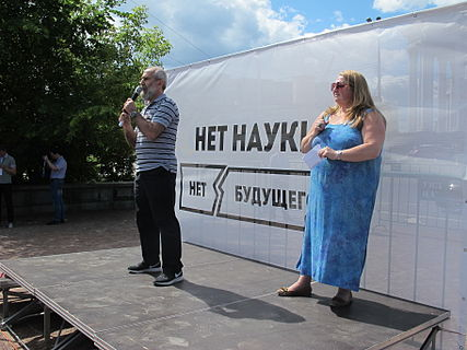 Rally for science and education (Moscow; 2015-06-06) 082.JPG