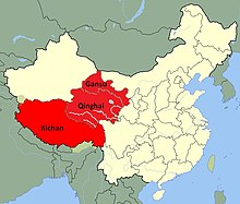 Range of Canis lupus filchneri in China.jpg