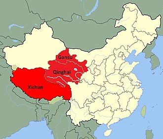 Tibetan wolf - Image: Range of Canis lupus filchneri in China