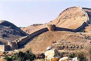 Ranikot Fort - Ranikot Fort is believed to be the largest fort in the world