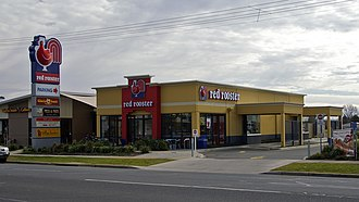 Red Rooster - Red Rooster restaurant in Wagga Wagga