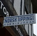 Reklameskilt Norsk Tipping.jpg