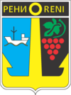 Coat of arms of Reni