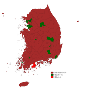 Republic of Korea legislative election 1967 districts result.png