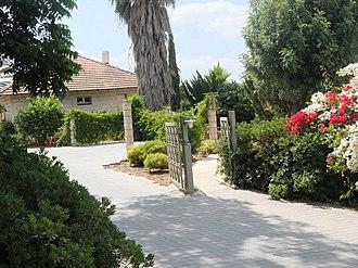Zekharia - Image: Residence in Zakariah, June 2015