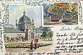 Richard Muth - Grosse Berliner Kunstausstellung 1904 (Ausstellungspalast).jpg