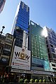 Righteous Centre and BOC Mongkok Commercial Centre (full blue sky).jpg