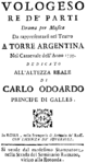 Rinaldo di Capua - Vologeso - titlepage of the libretto - Rome 1739.png