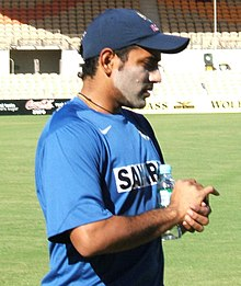 A man wearing Indian training jersey