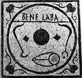 Roman Inscription in Libya, Libya (EDH - F009446).jpeg