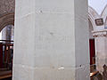 Ropsley St Peter's Thomas Bate column 02.jpg