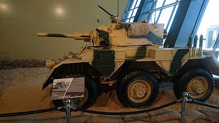 Royal Tank Museum 52.jpg