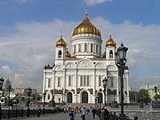 Cathedral of Christ the Saviour, demolished during the Soviet period, was reconstructed from 1990–2000
