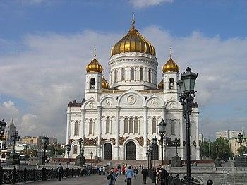 Iglesia del Cristo Salvador de Moscú en la actualidad