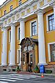 Russia 2232 (4096008742).jpg