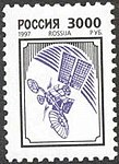 Russia stamp 1997 № 352.jpg