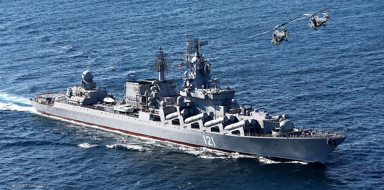 Ракетный крейсер «Москва» в 2012 году