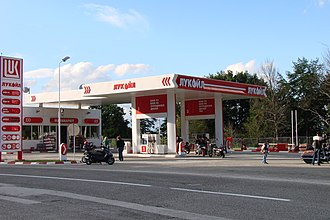 Lukoil - A Lukoil gas station in Macedonia