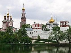 Russie - Moscou - Novodevichy 4.jpg