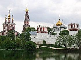 Новодевичий монастырь Википедия Новодевичий монастырь