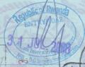 Rwanda Entry Stamp July 2008.png