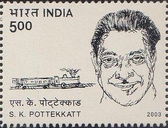 S. K. Pottekkatt - Pottekkatt on a 2003 India Post stamp