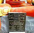 SRI MUNGIL KUTTHU MUNIAPPAN TEMPLE, Neikarapatty, Salem - panoramio (16).jpg