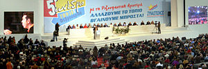 Panoramic view of the 5th Congress of Synaspis...