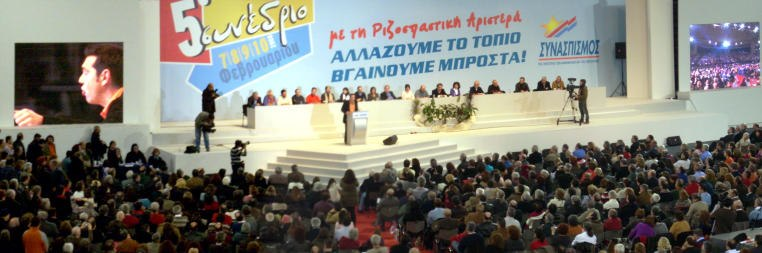 SYN 5th Congress