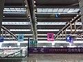 SZ 深圳 Shenzhen 福田 Futian 深圳會展中心 SZCEC Convention & Exhibition Center July 2019 SSG 69.jpg