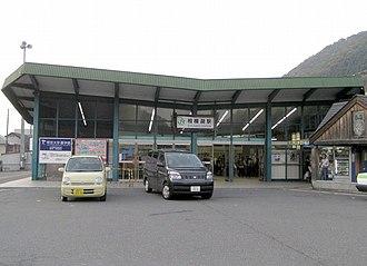 Sagamiko Station - Exit of Sagamiko Station