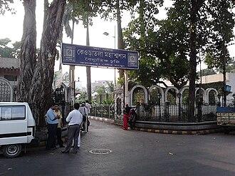 Keoratola crematorium - Entrance of Keoratola crematorium