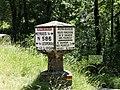 Saint-Sauveur-Camprieu Serre de Saint-Sauveur borne Michelin N586.jpg