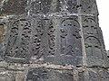 Saint Grigor of Brnakot (cross) 37.jpg