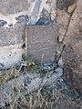 Saint Sargis Monastery, Ushi 070.jpg